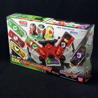Bandai Masked Kamen Rider w DX Double Driver Henshin Transformation