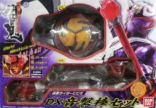 Bandai Kamen Masked Rider DX Hibiki Henshin Belt Diver Set MISB