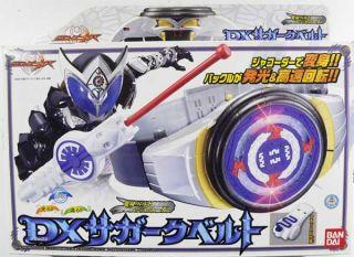 Bandai Kamen Masked Rider DX Kiva Saga Henshin Belt Set MISB