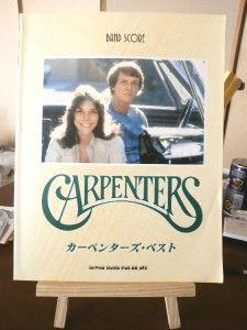 Carpenters Best Japan Band Score Tab Richard Karen Tony Peluso