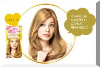 KAO/Japan Liese Prettia   Bubble Hair Color Kit All♪22colors from