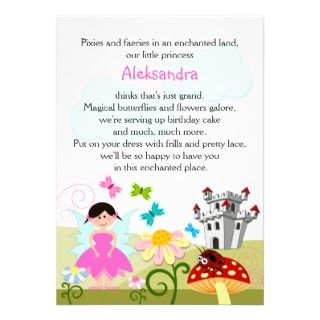 And Butterflies Birthday Party Invitations, Announcements, & Invites