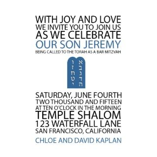 Bar Mitzvah Invitation Jeremy Modern Torah Blue
