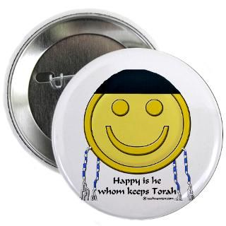 Messianic Buttons & Magnets : YeshuaWear Messianic Graphics