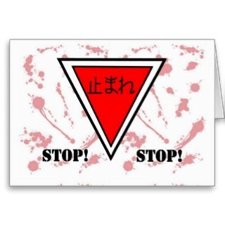 Stop Sign Greeting Cards, Note Cards and Stop Sign Greeting Card