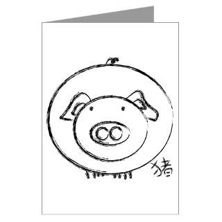 Pig Birthday Greeting Cards  Buy Pig Birthday Cards