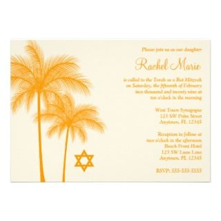 Orange Palm Tree Tropical Bat Mitzvah Invitations