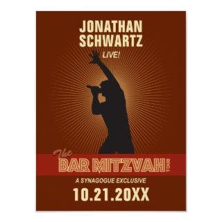 Rock Star Bar Mitzvah Poster