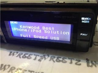 KENWOOD KDC BT945U IN DASH CD//USB /HD RADIO RECEIVER W/ BLUETOOTH