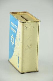 Old Keren Kayemet Israel Judaica KKL Blue Box Tzedakah Salzmann