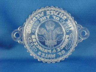 King Edward VII 25th Silver Wedding Anniversary Pressed Glass Dish C