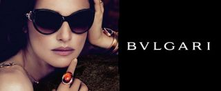 100 Authentic Brand New Bvlgari Sunglasses RRP $650