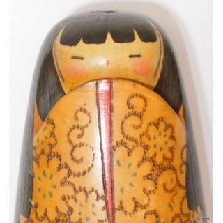 Japanese Sosaku Kokeshi Doll by Kobayashi Inosuke 12 1 2 32cm