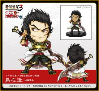 Koei Sengoku Muso Samurai Warriors 3 Mini Figure Vol1 Shima Sakon