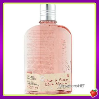 Occitane Cherry Blossom Bath Shower Gel 250ml 8 4oz New
