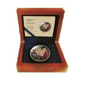 Niue 2012 2$ Icon The Last Supper High Relief 1oz Silver Coin Mintage