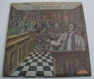 WILLIE COLON   HECTOR LAVOE   El Juicio   LP   Latin Music   Salsa