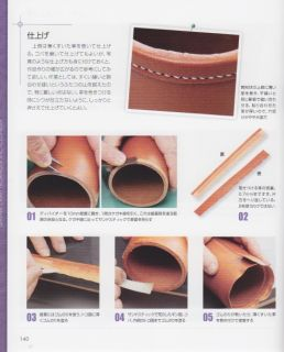 Leather Craft Technique Encyclopaedia Vol 2 Japanese Leathercraft Book