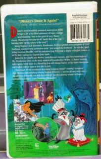 Disney Pocahontas Masterpiece Series VGD Video VHS