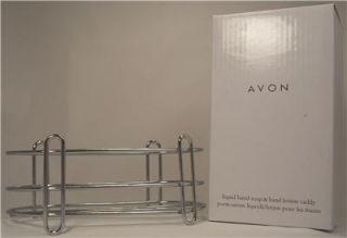 Avon Liquid Hand Soap Hand Lotion Caddy