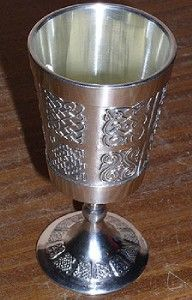 Irish Celtic Knotwork Sherry Goblet Mullingar Pewter