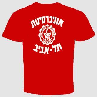 Tel Aviv University College Israel Jewish Logo T Shirt