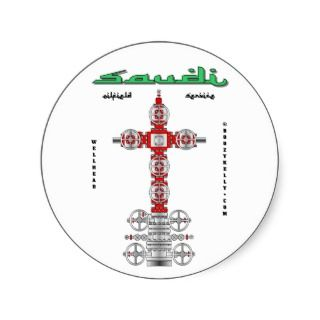 Saudi Arabia,Well Head Sticker,Oil Field,Oil,Rigs