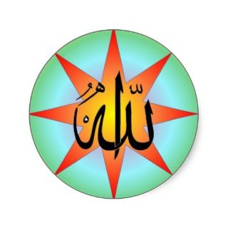 Allah Sun Square Sticker