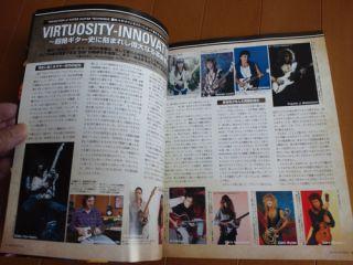 Young Guitar DVD Guitar Virtuoso Kiko Loureiro Angra Frank Gambale