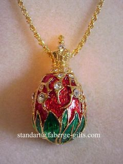 Faberge Christmas Empress Alexandra Lily of Valley Egg Diamond Pendant