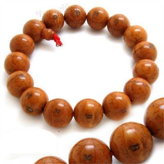 14mm Old Phoenix Eye Bodhi Seed Prayer Beads Mala Bracelet 6 5