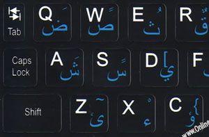 Netbook Arabic English Keyboard Sticker Mini White Keys