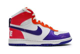 Girls Boys Big Nike High Le Junior RARE RRP £45 Now £34 50 Save 23