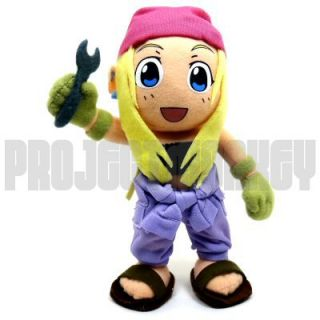 Alchemist Brotherhood Winry Rockbell Plush Doll Anime Manga Licensed