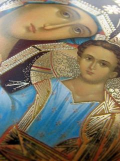 HOLY VIRGIN MARY Mother of Jesus Christ Our Lady of Kazan Orthodox