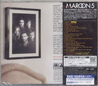 Maroon 5 Hands All Over Japan Promo Bonus Track 2 CD