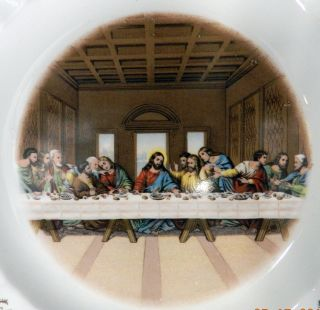 Vintage Sanders Lords Last Supper Jesus Disciple 1st Edn Gold