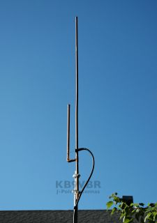 Meter VHF J Pole Base Antenna Heavy Duty Amateur Ham Radio Scanner