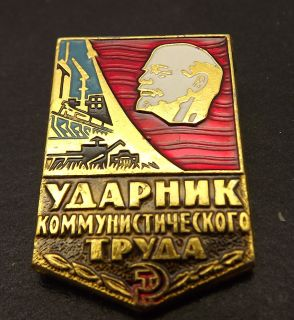 Vintage Russian Soviet Military Lenin Communist Enamel Hat Pin