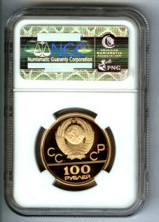 1979 Gold Russia 100 Roubles Olympics Velodrome NGC Proof 69 Ultra
