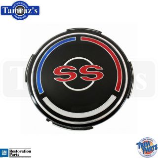 67 Chevy Impala SS Wheel Cover Center Cap Emblem