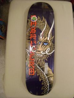 Powell Peralta Steve Caballero Ban This Skateboard Deck Blue