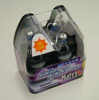 Matrix 01 118 Super White Xenon 881 Fog Light Bulbs