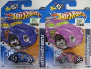 Hot Wheels Volkawagen Beetle 2012 Factory SEALED Hologram Master Set
