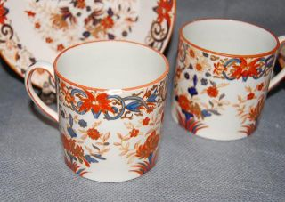 Pair Antique English Wedgwood Pearlware Pottery Imari Pattern Cups