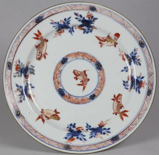 Superb Antique Chinese Porcelain Plate with Fish in Imari Palette