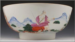 Superb 18th C Chinese Export Porcelain Judgment of Paris Bowl