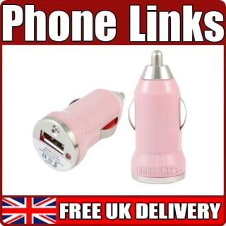 Pale Pink in Car USB Charger Adapter for iPhone 4 3G 3GS 4S  HTC