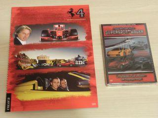 OFFICIAL FERRARI MAGAZINE 2008 Nr.4 + FERRARI BONUS DVD