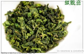 100g, Ti Kwan Yin,Fujian Tieguanyin,Chinese oolong tea